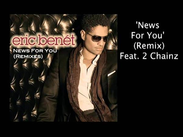 News For You - REMIX Featuring 2 Chainz