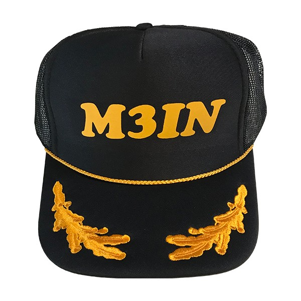 2019 MEIN Cruise Hat image