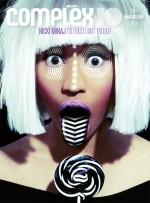 Complex Magazine (2012)